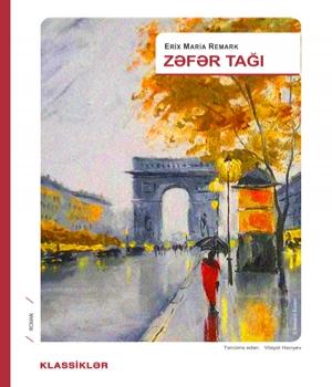 Zəfər Tağı - Erix Mariya Remark