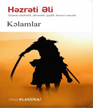Kəlamlar - Hz. Əli