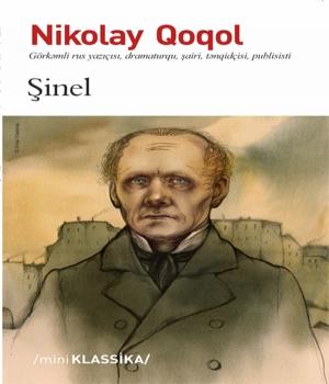 Şinel - Nikolay Qoqol