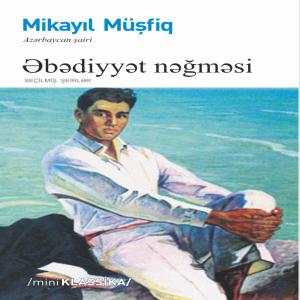 Əbədiyyət nəğməsi - Mikayıl Müşfiq