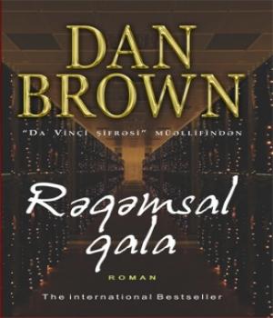 Rəqəmsal qala - Dan Brown