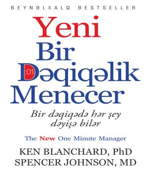 Yeni bir dəqiqəlik menecer - Ken Blanchard & Spencer Johnson