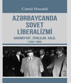 Azərbaycanda Sovet Liberalizmi – Cəmil  Həsənli