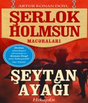 Şeytan Ayağı – Sherlock Holmes macəraları / Artur Konan Doyl
