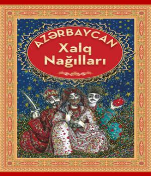 Azərbaycan Xalq Nağılları 1