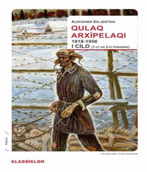 Qulaq Arxipelaqı  1918 -1956 l Cild (1 ci və 2-ci hissələr) – Aleksandr Soljenitsın